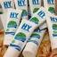 HYDENT(ยาสีฟันไฮเด็นท์ 80กรัม) เพื่อลมหายใจหอมสดชื่นตลอดวัน thumbnail 2