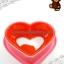 พิมพ์กดขนมปังรูปหัวใจ thumbnail 1