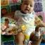 ผลิตภัณฑ์ช่วยป้องกันยุง สำหรับเด็ก Little Ryan thumbnail 15