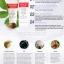 Zamian Escargot Super Aqua Gel thumbnail 2
