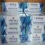 LS Omatiz Collagen Peptide โอเมทิซ คอลลาเจน เพียว100% (ส่งฟรี EMS) thumbnail 1