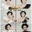 Cushion CHY hoyeon คุชชั่นโฮยอน thumbnail 6
