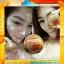 กันแดดอ๊อกซิเจน SPF60+ Oxigen Sunscreen thumbnail 1