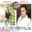 So CoQ Gluta ผลิตภัณฑ์อาหารเสริม โซ โค คิว กลู ต้า thumbnail 11