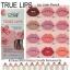 ME NOW TRUE LIPS Lip Liner Pencil thumbnail 1