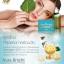 Aura Bright Super Vitamin วิตามินเร่งผิวขาว สูตรใหม่ เพิ่ม Q10 thumbnail 3