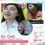 So CoQ Gluta โซโคคิว กลูต้า & คอลลาเจนแปปไทด์ thumbnail 8