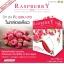 ฉีก ชง ดื่ม ผอม&ขาว RaspberryMix Nature Herb By ออร่าริช thumbnail 21