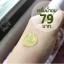 Mini Matcha Serum เซรั่มน้ำตบมัทฉะ thumbnail 7