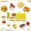 สบู่ออร่าริช สูตร น้ำผึ้งทองคำ thumbnail 9