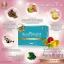 Aura Bright Super Vitamin วิตามินเร่งผิวขาว สูตรใหม่ เพิ่ม Q10 thumbnail 1