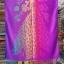 ผ้าพันคอ Pashmina พาสมีน่า ลาย ไทย PS02044T thumbnail 1