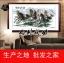 ม้ามงคล8ตัวมีภูเขา 65*135cm cnn01 thumbnail 2