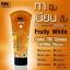 NNK Fruity White AQUA DD Cream SPF50 PA+ ดีดีครีมน้องนะคะ กันน้ำ กันเหงื่อ 100% thumbnail 4