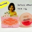 Belleza Meko Cream เบลเลซ่า ครีมเมโก๊ะ รักษาสิว thumbnail 1