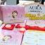 Juke Aura ครีมรักแร้ขาวแพคเกจใหม่ ยกโหล thumbnail 25