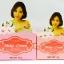 Belleza Meko Cream เบลเลซ่า ครีมเมโก๊ะ รักษาสิว thumbnail 2