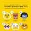 The Face Shop Character Mask Kakao Friends #NEO thumbnail 2