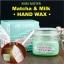 มาร์คมือนุ่ม ขั้นเทพ @Miss Moter Matcha Milk Hand Wax Mask thumbnail 1