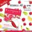 ฉีก ชง ดื่ม ผอม&ขาว RaspberryMix Nature Herb By ออร่าริช thumbnail 2