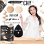 Cushion CHY hoyeon คุชชั่นโฮยอน thumbnail 10