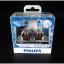 Philips White Vision 4100K [H11] thumbnail 1