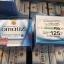 LS Omatiz Collagen Peptide โอเมทิซ คอลลาเจน เพียว100% (ส่งฟรี EMS) thumbnail 2