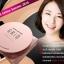 Grid Solution CC Cushion SPF 50+ PA+++ กริด โซลูชั่น ซีซี คุชชั่น แป้งน้ำแร่จากเกาหลี thumbnail 8