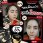Cushion CHY hoyeon คุชชั่นโฮยอน thumbnail 8