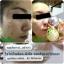 BELLEZA ครีมแอ๊ปเปิ้ลสาหร่าย thumbnail 3