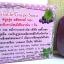 Miracle Grape Soap สบู่องุ่น k&k beautiful thumbnail 2
