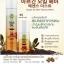 สเปรย์ อาหารผม Argan Oil Hair Essence Mist by Baby Bright thumbnail 1