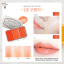 Skinfood Fresh Fruit Lip & Cheek Trio #1 Orange thumbnail 1