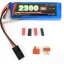 แบตลิโพ Emerson 20C 11.1V 2300mAh (Litium Polymer Battery)
