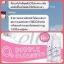 O2 Bubble Cleanser โฟมดิทอกซ์หน้า 750 บาทส่งฟรีems thumbnail 5