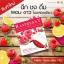 ฉีก ชง ดื่ม ผอม&ขาว RaspberryMix Nature Herb By ออร่าริช thumbnail 1