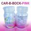 Car B Bock Pink คาบีบ๊อก ของแท้!!! thumbnail 1