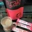 Hycafe กาแฟเพื่อสุขภาพ ไฮคาเฟ่10ซอง (1 แพค) thumbnail 2