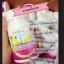 Car B Bock Pink คาบีบ๊อก ของแท้!!! thumbnail 7