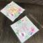 ถุงเบเกอรี่ ถุงขนมปัง แบบมีเทปกาว Thank You 100 ใบ/ห่อ (10*10+3 cm.) thumbnail 3