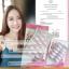 So CoQ Gluta ผลิตภัณฑ์อาหารเสริม โซ โค คิว กลู ต้า thumbnail 12