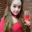 ฉีก ชง ดื่ม ผอม&ขาว RaspberryMix Nature Herb By ออร่าริช thumbnail 7