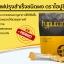 กาแฟไฮปูชิโน Hypuccino instant coffee mix 10 ซอง thumbnail 2