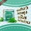 Chloro Mint ผลิตภัณฑ์เสริมอาหาร thumbnail 1