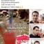 ฉีก ชง ดื่ม ผอม&ขาว RaspberryMix Nature Herb By ออร่าริช thumbnail 19