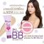 บีบีบาบาร่า Babalah Aqua Pore BB SPF 37 PA++ thumbnail 3