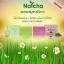 สบู่ Natcha (สบู่ณัฐชา) thumbnail 18