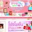www.prettygirlsshop.net