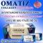LS Omatiz Collagen Peptide โอเมทิซ คอลลาเจน เพียว100% (ส่งฟรี EMS) thumbnail 12