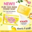 Pure Face Mask Power Soap by Jellys สบู่เจลลี่ มาส์กหน้าเพียวเฟส thumbnail 8